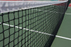 College Match Tennis Net